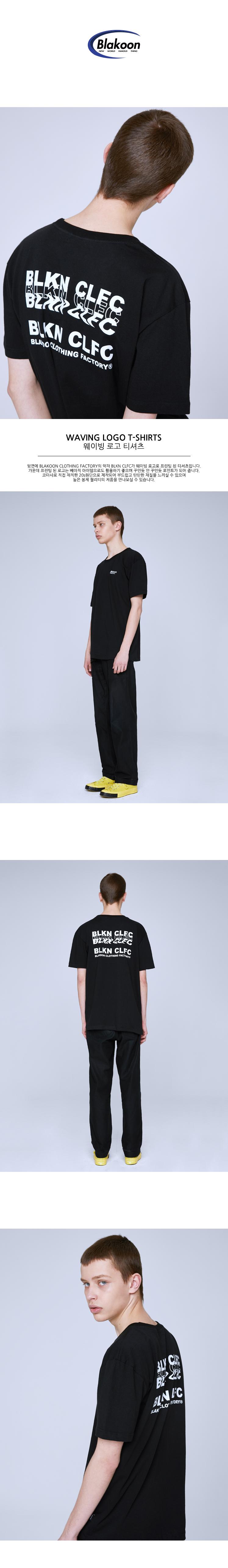 웨이빙-로고-티셔츠_1_01.jpg