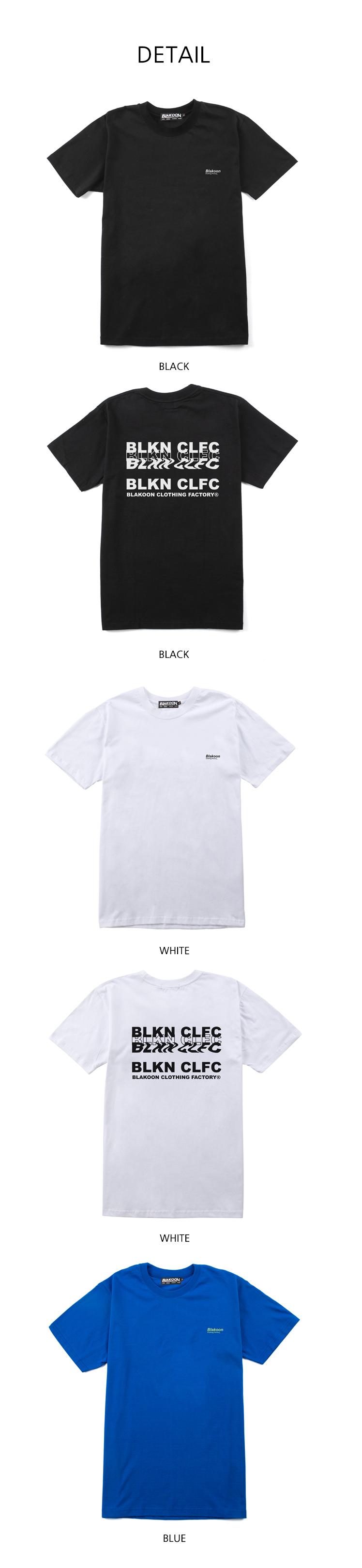 웨이빙-로고-티셔츠_1_06.jpg