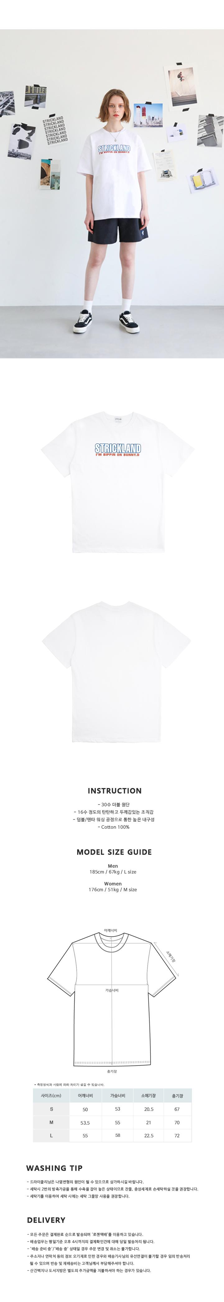 로고흰색상세2.png