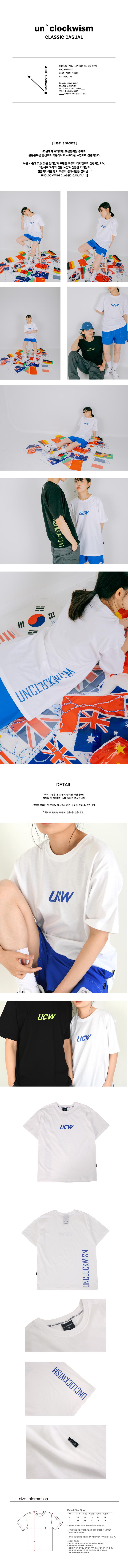UCW Logo Back Side Printing t-shirt_white.jpg