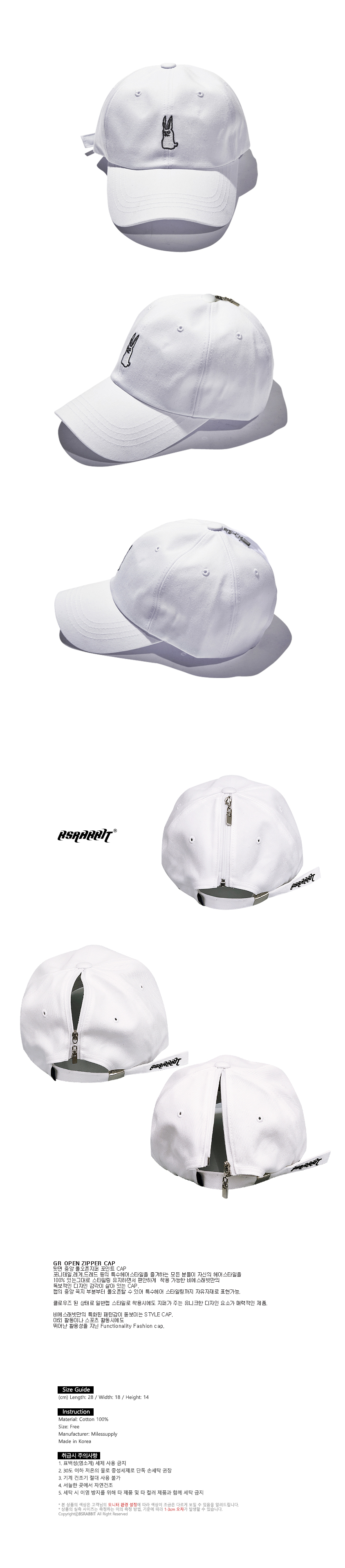 03_GR OPEN ZIPPER CAP WHITE_상세페이지.jpg