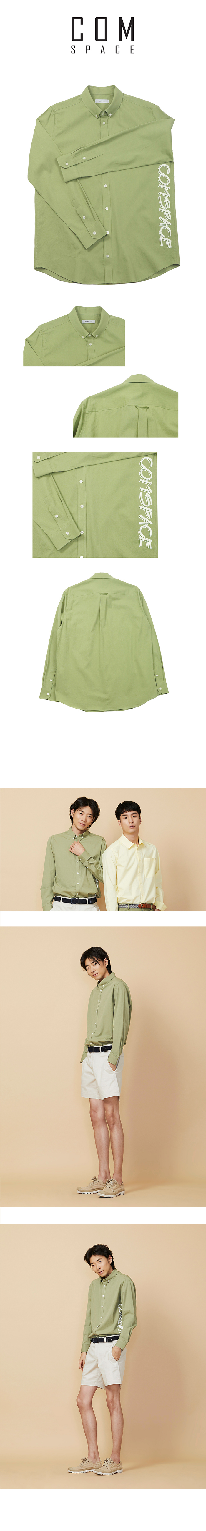 button down print shirt khaki.jpg