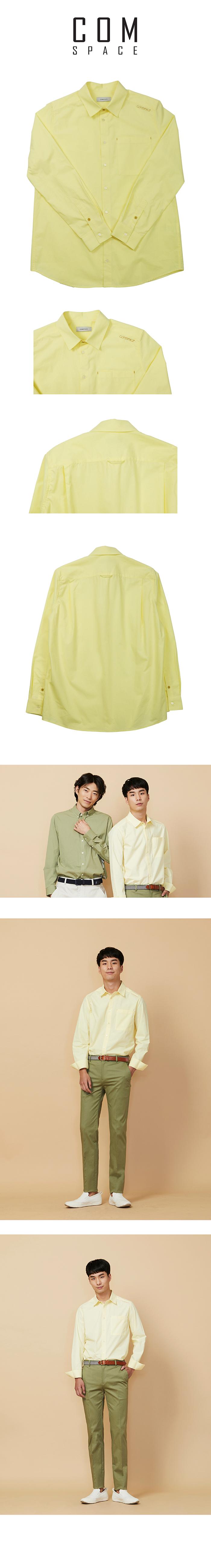 40sBasicShirt Yellow.jpg
