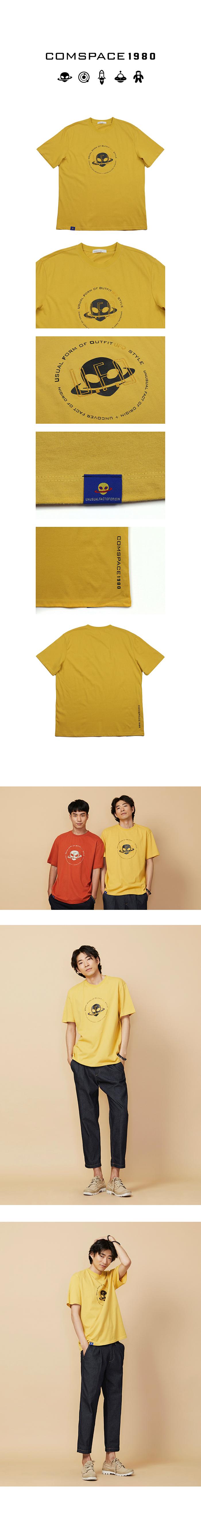 U.F.O Eiti T-shirt MUSTARD.jpg