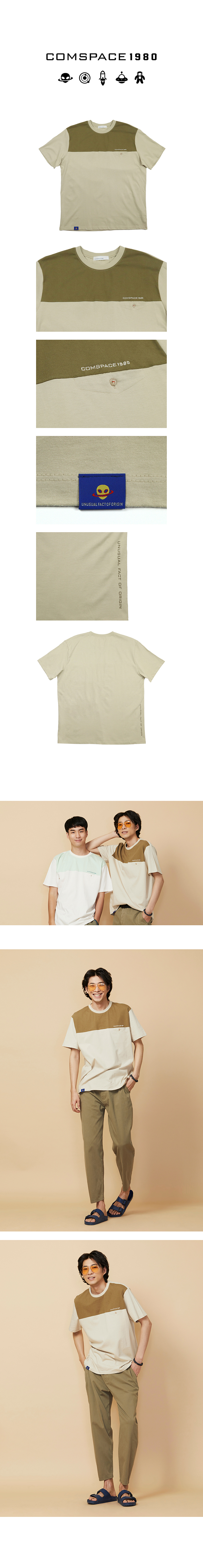 Tone & Tone Round T-Shirt KHAKI.jpg
