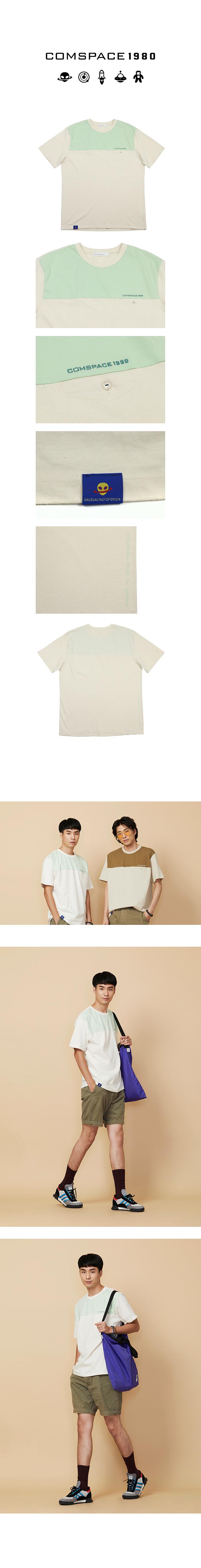 Tone & Tone Round T-Shirt MINT.jpg