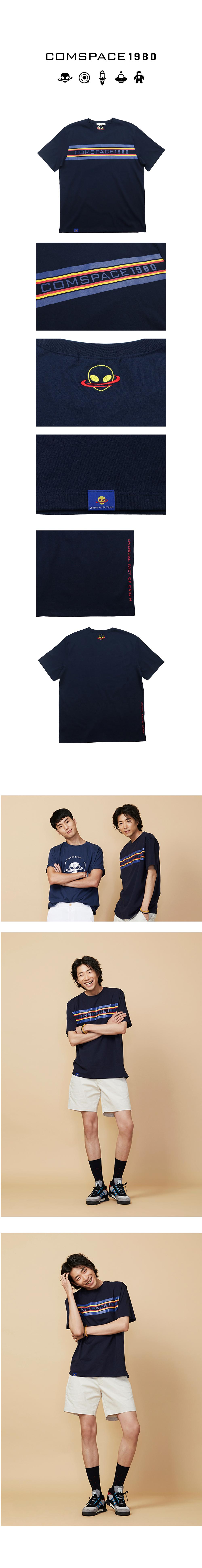 Triple Line Print T-Shirt NAVY.jpg