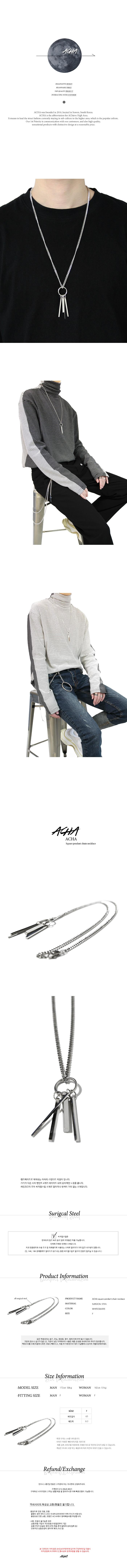 스틱목걸이2.jpg