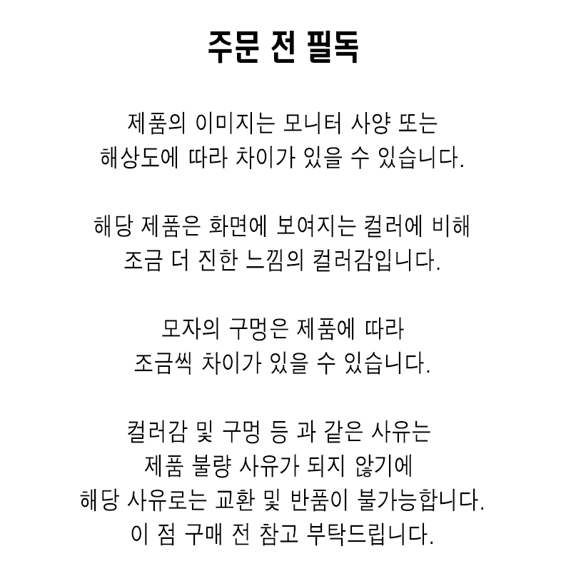 오베이-모자-2.png