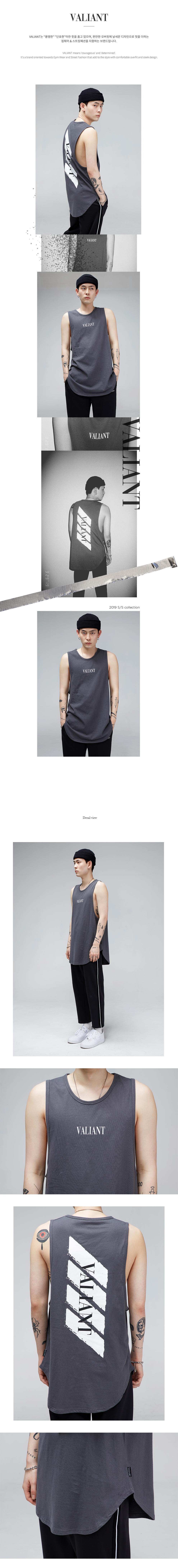 sleeveless-tee_gray.jpg