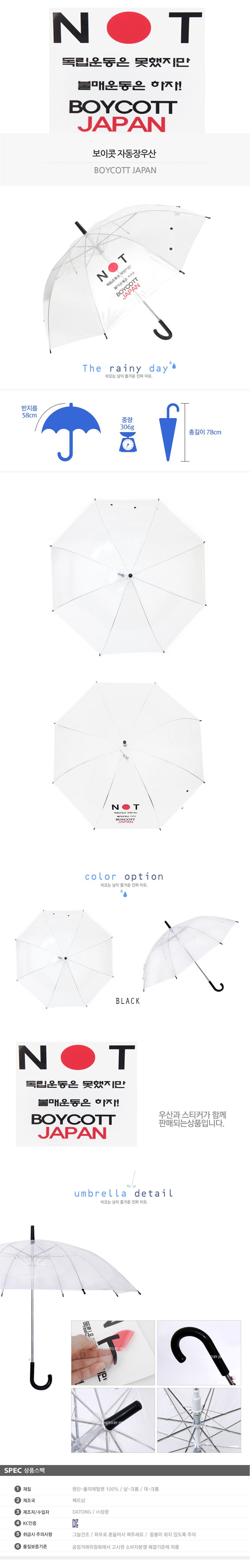 jsg 우산 .jpg