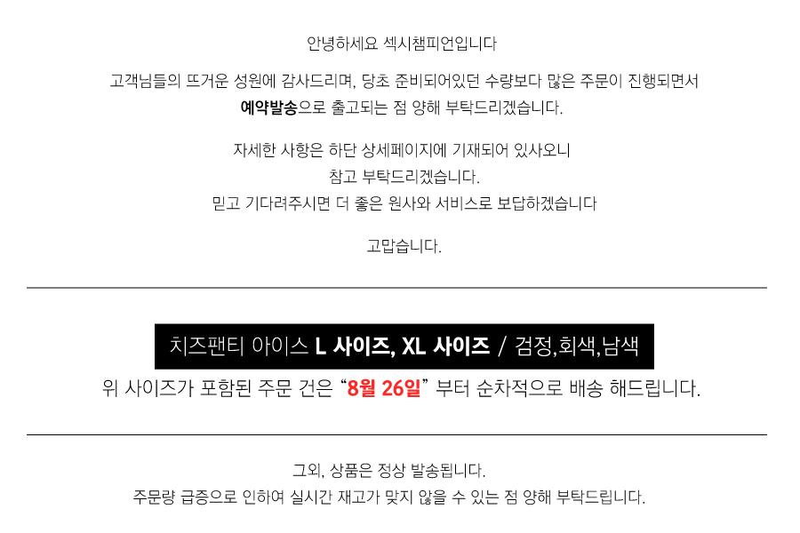 치즈-8월-26일-예약발송.jpg