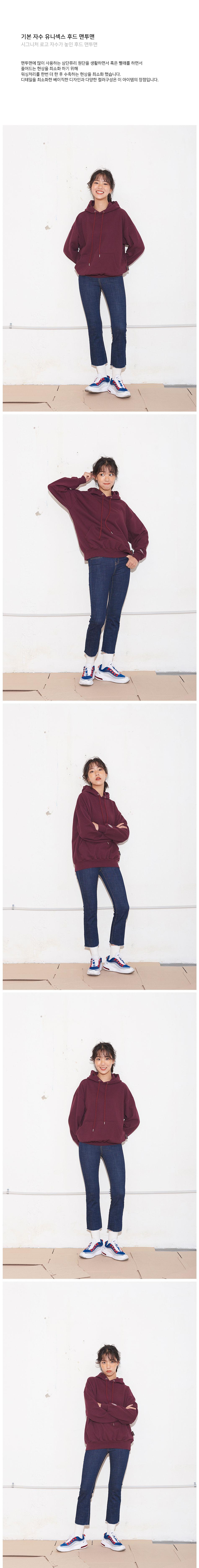 1기본자수유니섹스후드맨투맨-와인-_02.jpg