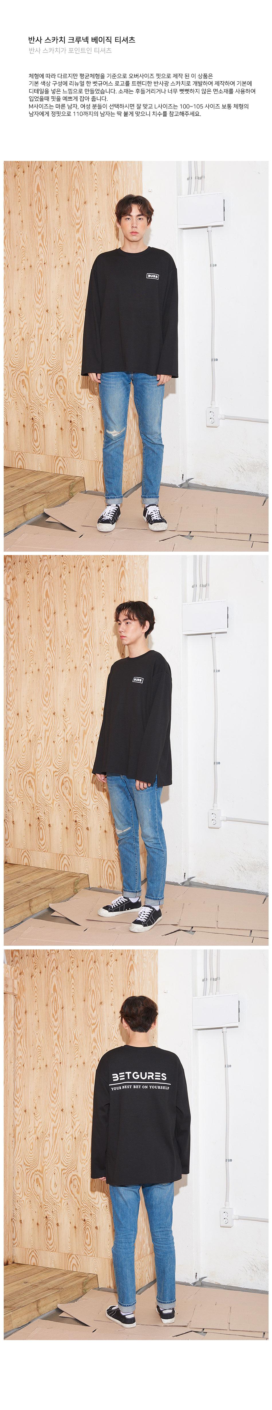 1스카치-크루넥-베이직-티셔츠-블랙_02.jpg