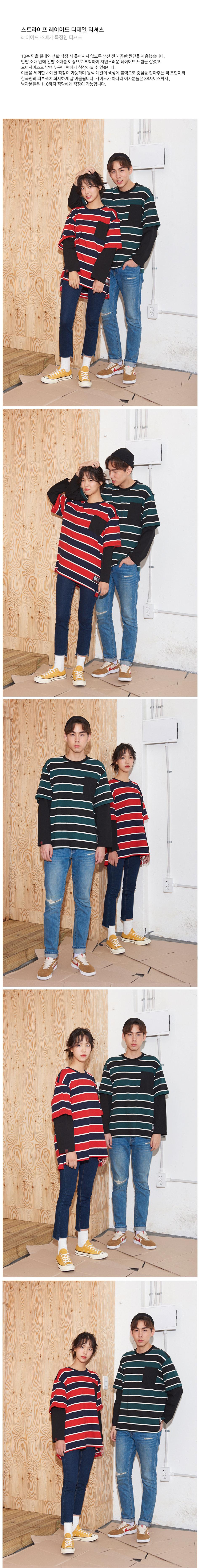 1스트라이프-레이어드-티셔츠-초록_02.jpg