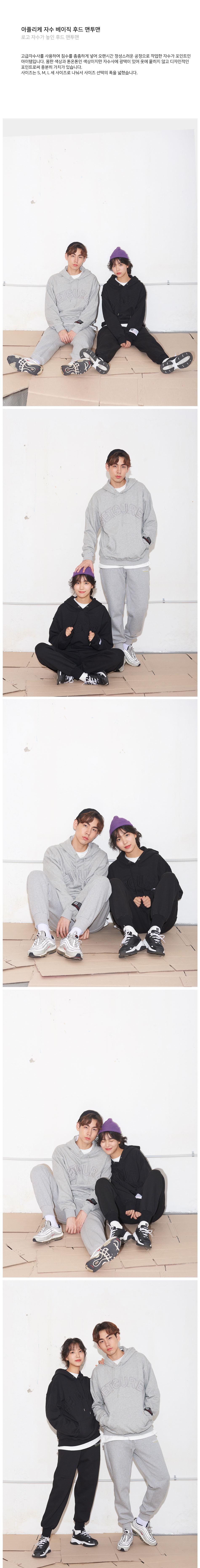 1레터링-엠보자수-후드-맨투맨-검정-_02.jpg