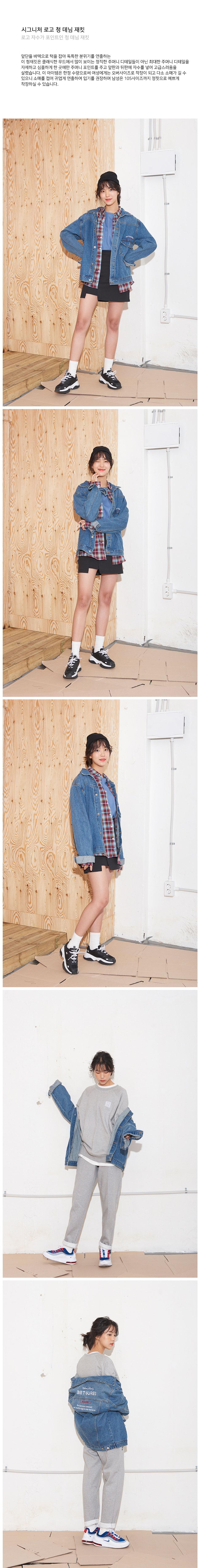 1시그니처-로고-청-데님-재킷_02.jpg