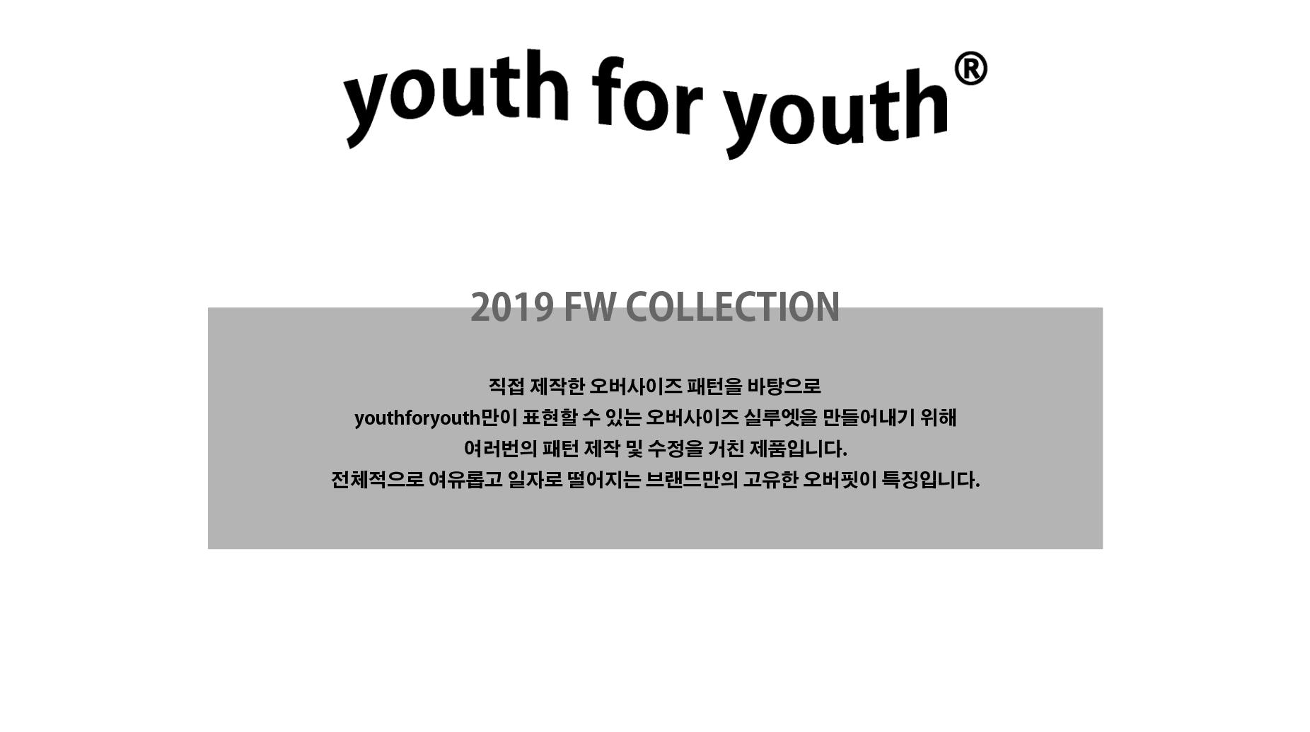 스크린샷 2019-09-03 오전 1.58.20.png