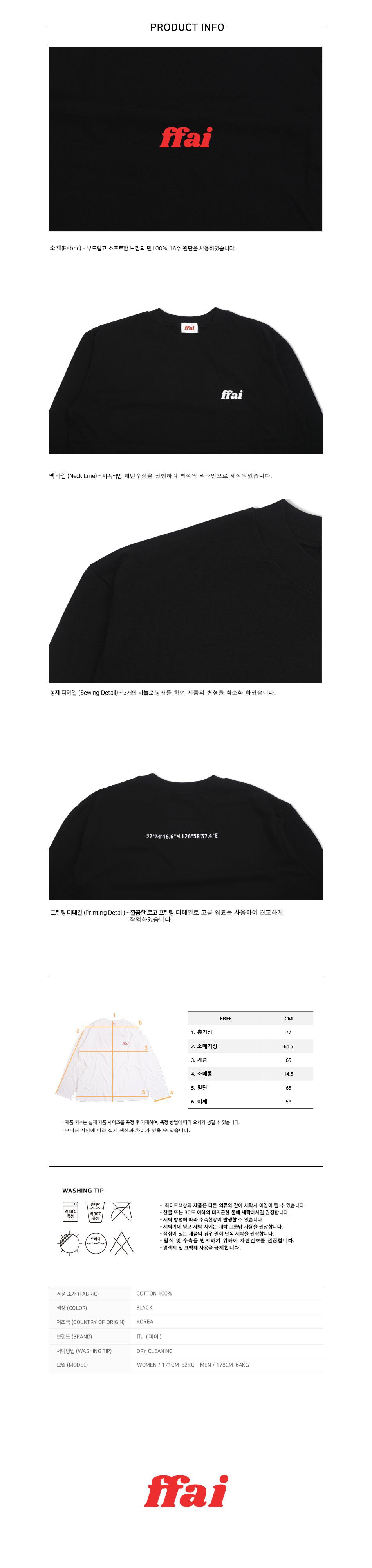 베이직티셔츠-검정-하단상세.jpg