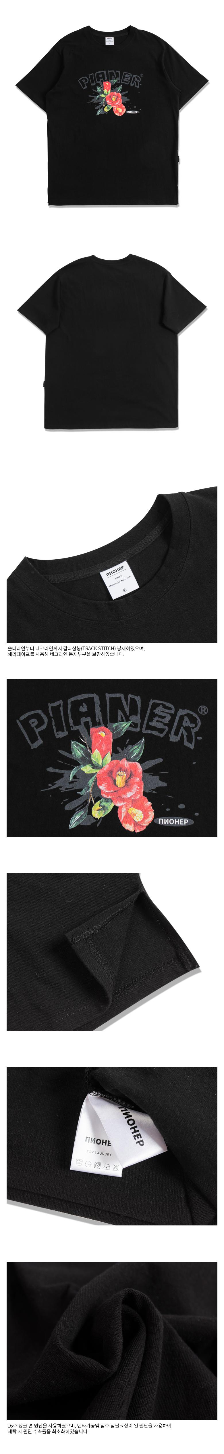 page2_black.jpg
