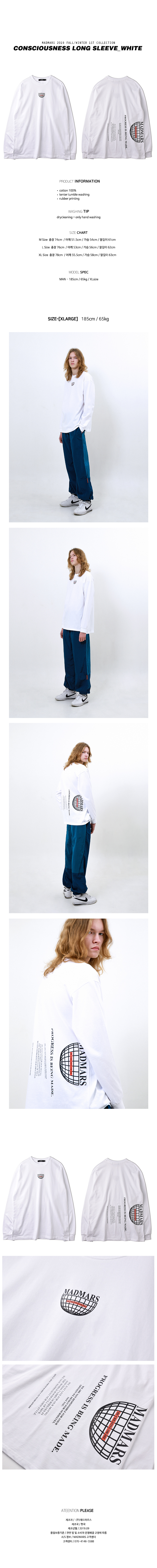 CONSCIOUSNESS LONG SLEEVE_WHITE.jpg