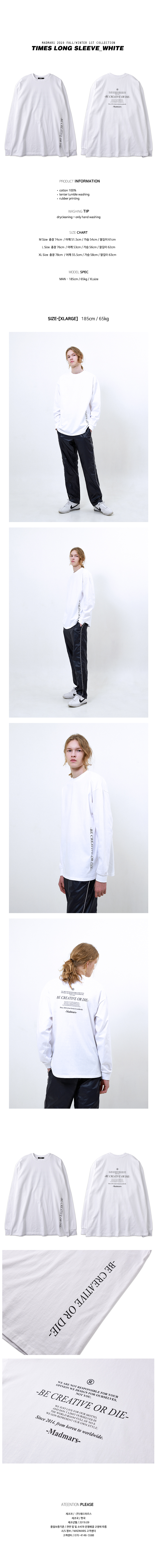 TIMES LONG SLEEVE_WHITE.jpg
