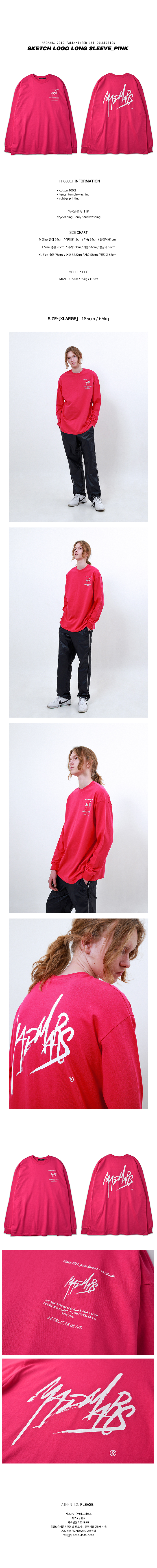SKETCH LOGO LONG SLEEVE_PINK.jpg