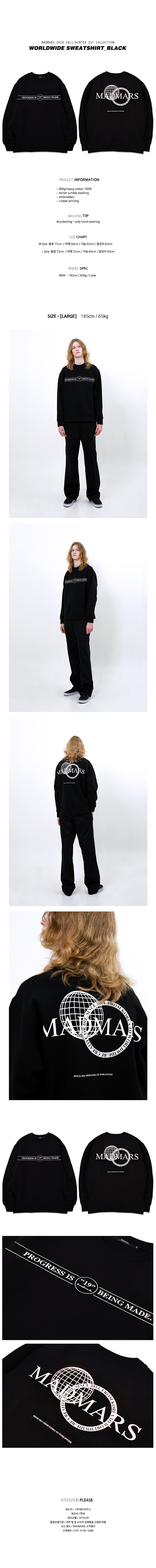 WORLDWIDE SWEATSHIRT_BLACK.jpg