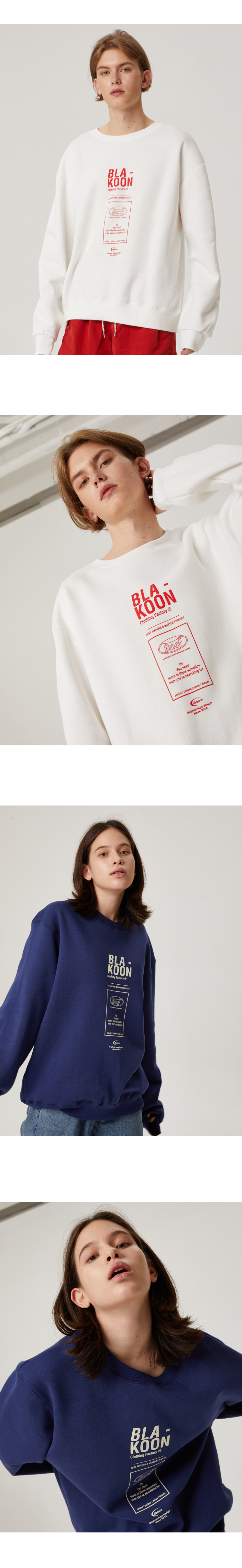 LONG-BOX-LOGO-SWEATSHRITS_03.jpg