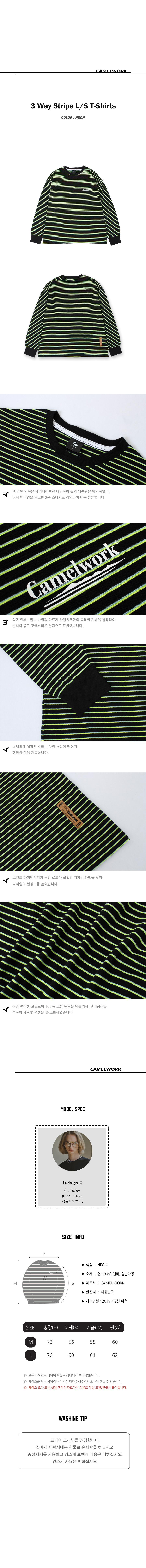 itStripe n2.jpg