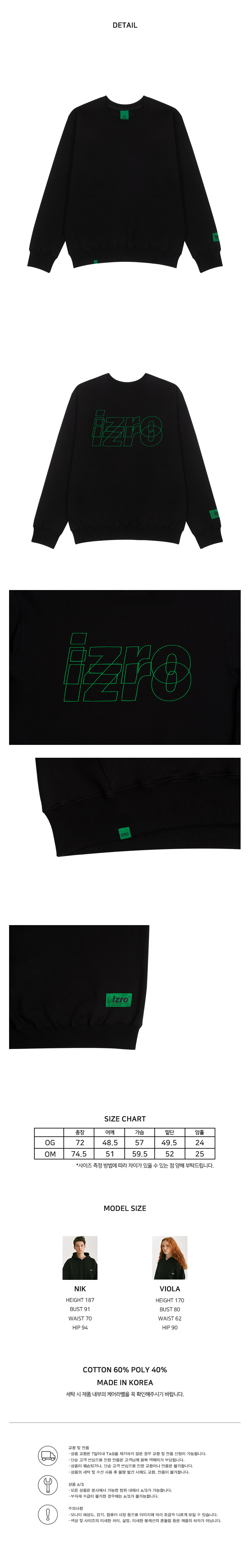 9. DOUBLE LOGO SWEAT SHIRTS_BK.jpg