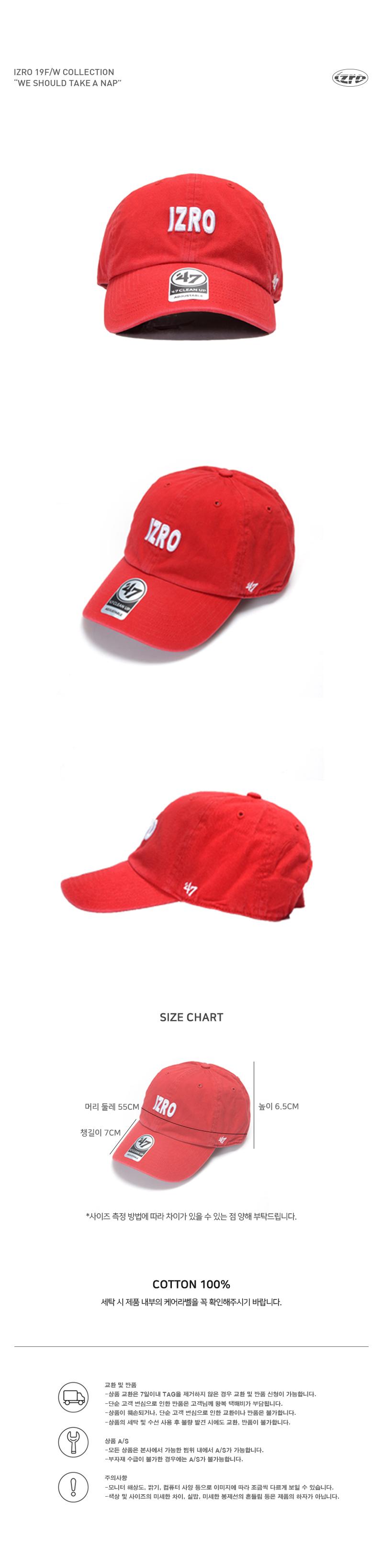 IZRO x 47BRAND CAP_RED (1).jpg