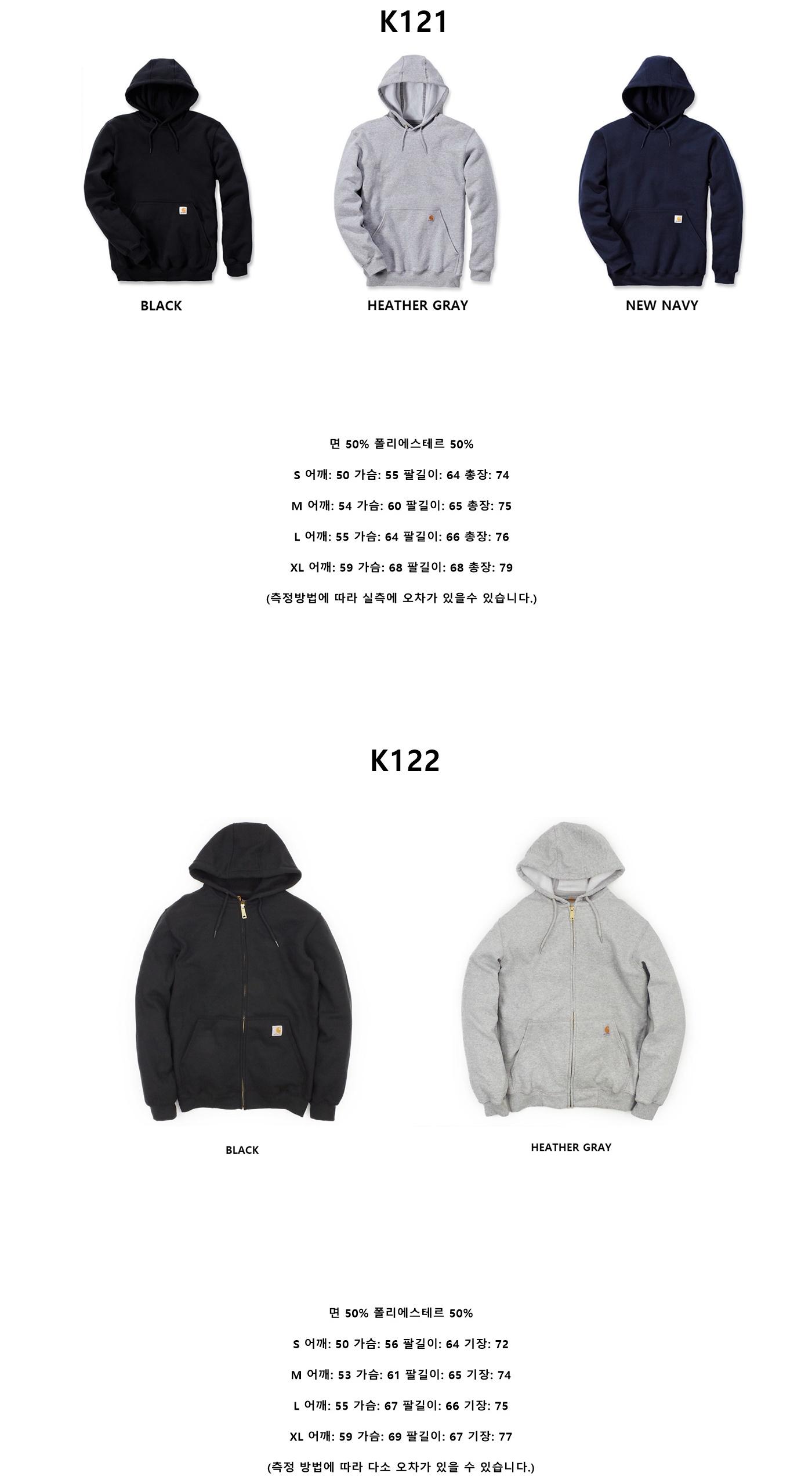 K121_K122 1+1.jpg