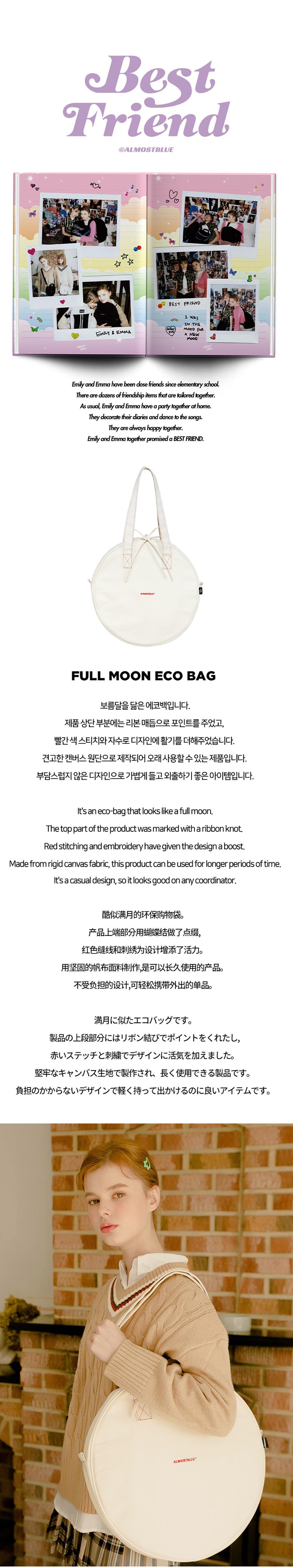 fullmoon eco bag 1.jpg