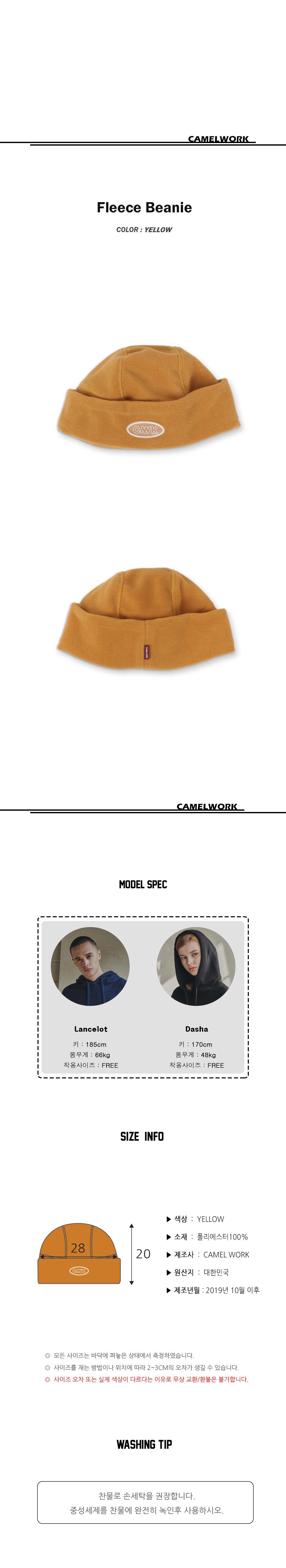 모자 ye2.jpg