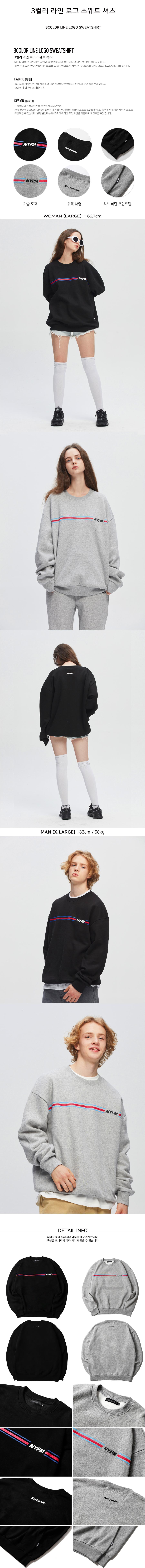 양털-맨투맨-900x-5.jpg