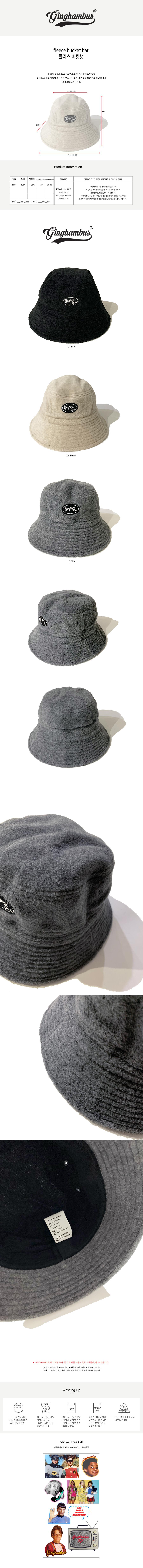 fleecebuckethat9001.jpg