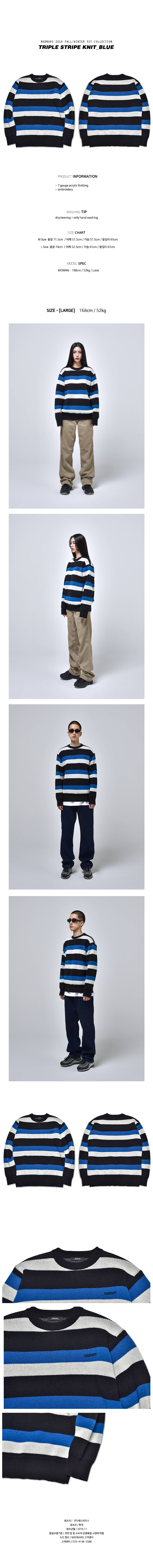 TRIPLE STRIPE KNIT_BLUE1.jpg