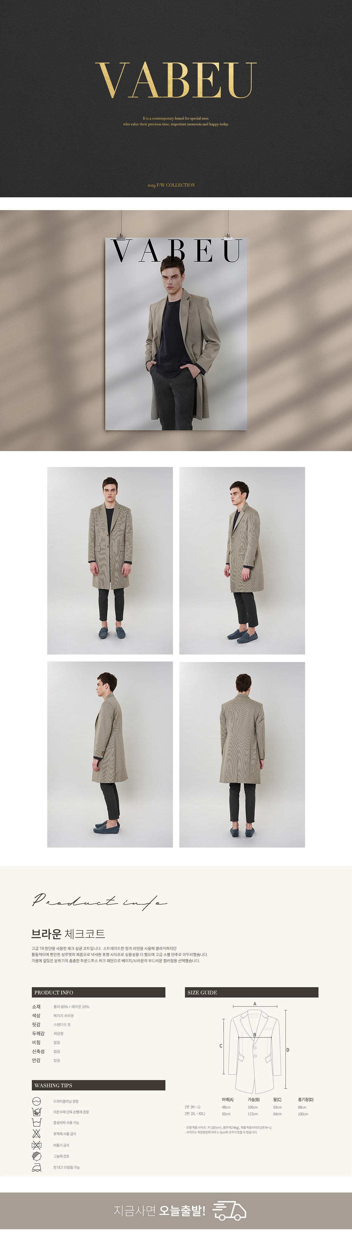checkcoat_detail_1.jpg