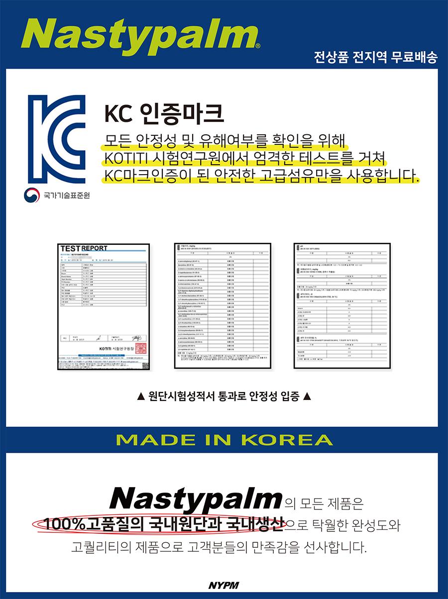 KC인증서 900x.jpg