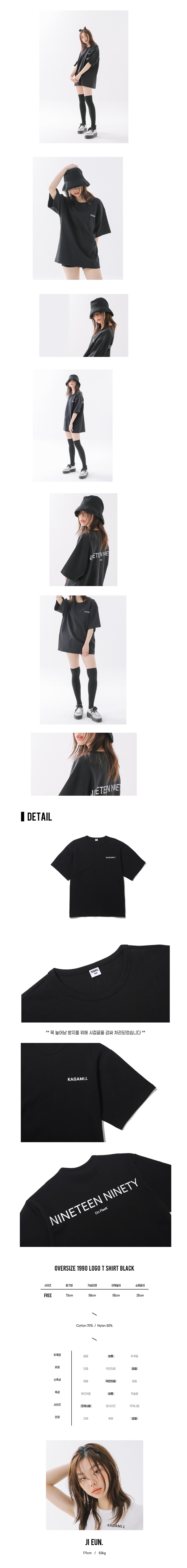 oversize 1990 logo T shirt black_1000_.jpg