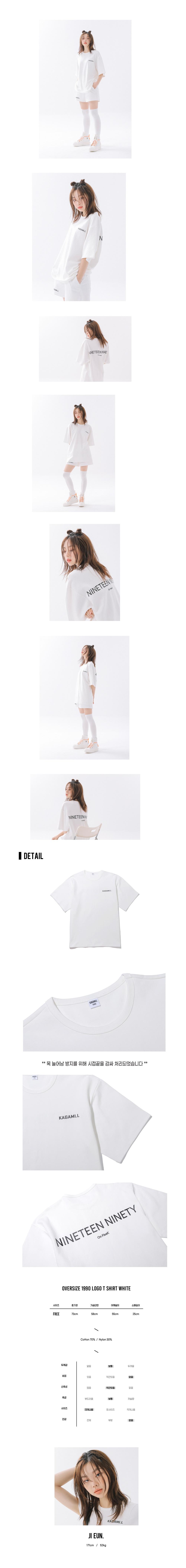 oversize 1990 logo T shirt white_1000_.jpg