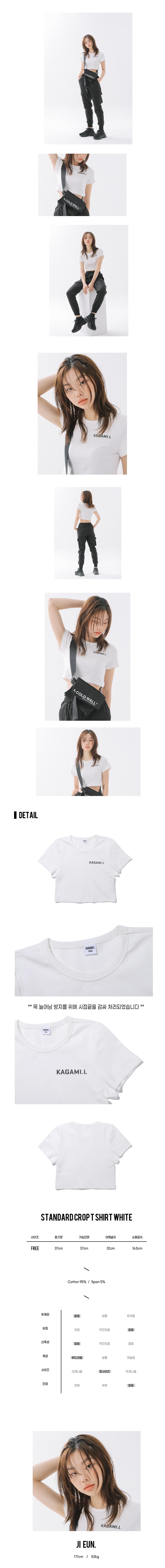 Standard Crop T shirt white_1000_.jpg