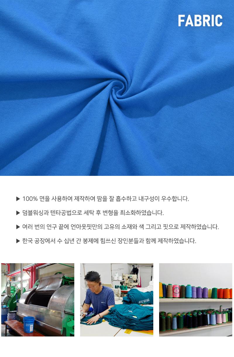 07.반팔_TOP.jpg