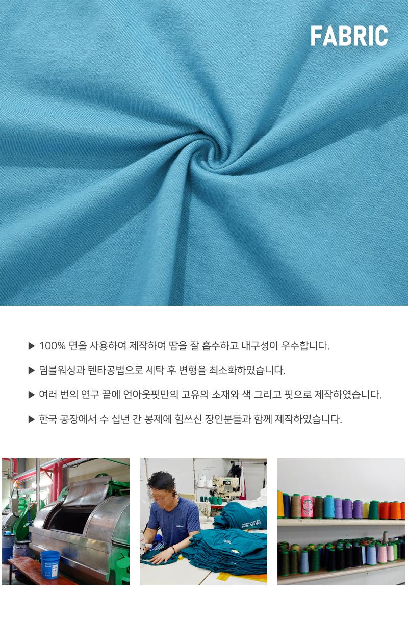 08.반팔_TOP.jpg