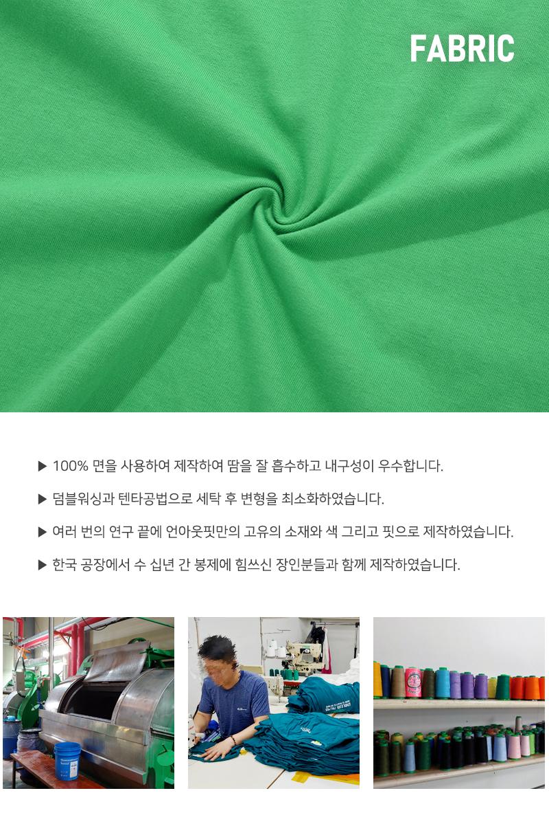 09.반팔_TOP.jpg