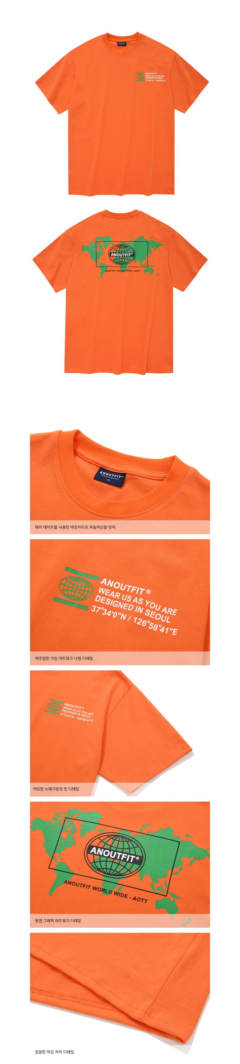 09_orange_DETAIL.jpg