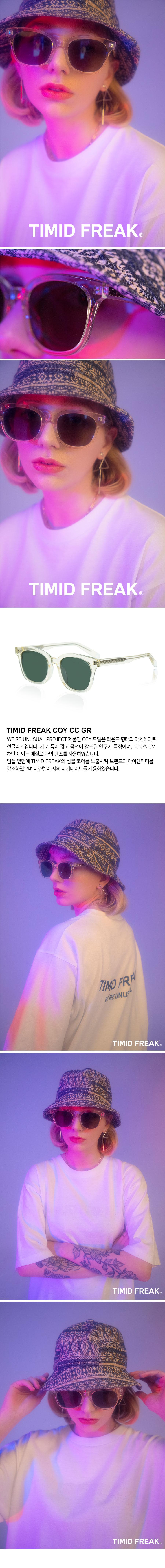 COY-CC-GR-900-10000.jpg
