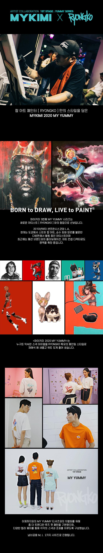 아티스트_소개.jpg
