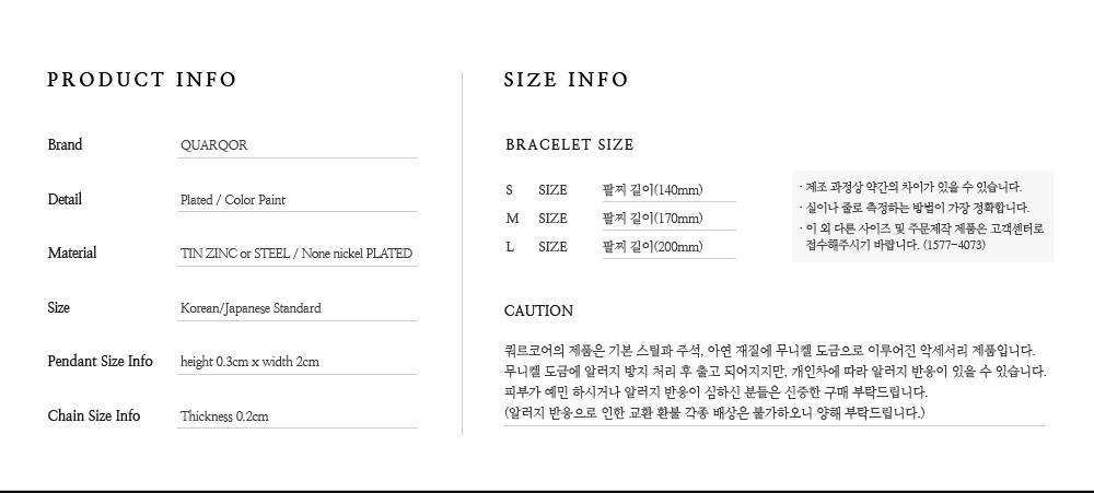 LEO BRC 330_size.jpg